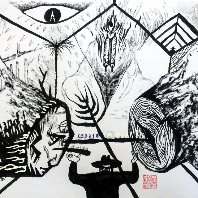 Sztuka w Przestrzeni Publicznej 2016: NOMADA